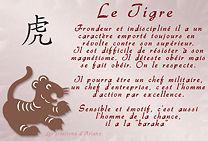 Zodiaque Chinois - 3